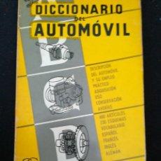 Coches y Motocicletas: DICCIONARIO DEL AUTOMÓVIL POR ROGER GUERBER. Lote 206759920