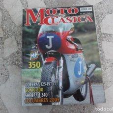 Coches y Motocicletas: MOTO CLASICA Nº 16, COFERSA 125-197 CC, KONIG 500, SHERPA T 340, AUGUSTA MV 350, COLOMBRES 2005. Lote 206969771
