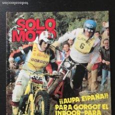 Voitures et Motocyclettes: SOLO MOTO Nº 275 - TRIAL INDOOR RIEJU HISTORIA SANGLAS 400 Y PARES OSSA TRIAL 250 NARANJA LAMBRETTA. Lote 207424517