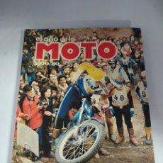 Coches y Motocicletas: EL AÑO DE LA MOTO 1979/80. Lote 210131941