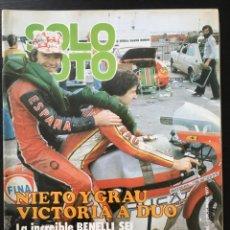Coches y Motocicletas: SOLO MOTO Nº 118 - SIDE TRIAL BRUCH BENELLI BOL D´OR LAVERDA V6 MAÑER DERBI POSTER SALON MILAN. Lote 211417121