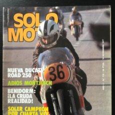 Coches y Motocicletas: SOLO MOTO Nº 116 - TRIAL CAMBRILS SIDE TRIAL TROFEO BENIDORM MONJONELL DERBI POSTER DUCATI 250 ROAD. Lote 211417805