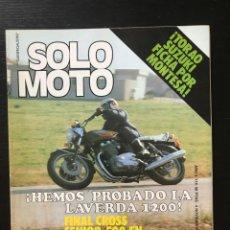 Coches y Motocicletas: SOLO MOTO Nº 114 - TROFEO BENICARLO CROSS GERONA TRIAL PALENCIA POSTER CIRERA MONTESA LAVERDA 1200. Lote 211418481