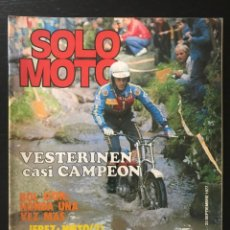 Coches y Motocicletas: SOLO MOTO Nº 108 - JEREZ TT VILADRAU MOTOCROSS GARROTXA POSTER KARLSON MONTESA POMEROY ISDT. Lote 211421466