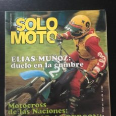 Coches y Motocicletas: SOLO MOTO Nº 106 - MOTOCROSS IGOLLO TROFEO VILLARREAL ASSEN POSTER ILLA MONTESA LONDON SHOW NORTON. Lote 211421871