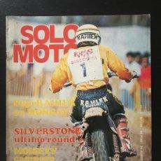 Coches y Motocicletas: SOLO MOTO Nº 103 - MOTOCROSS SUECIA ESPAÑA POSTER SIDE BULTACO MONTESA ENDURO 250 H6. Lote 211422286