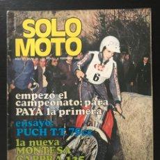 Coches y Motocicletas: SOLO MOTO Nº 75 - TRIAL MONTESA CAPPRA 125 VB POSTER MONTESA CASANOVAS KTM ENDURO PUCH COBRA TT MV. Lote 211423274