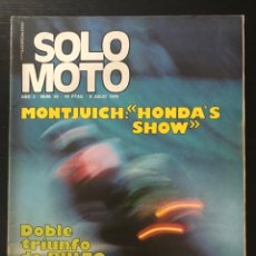 Coches y Motocicletas: SOLO MOTO Nº 45 - MOTOCROSS BURGOS GP BELGICA DUCATI MINI 3 POSTER SUBIRA MONTESA 24 H MONTJUICH. Lote 211423494