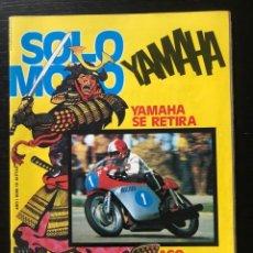 Coches y Motocicletas: SOLO MOTO Nº 19 - TRIAL RIELLS BULTACO MATADOR MK9 KAWASAKI TURBO PIBERNAT FABRICA PUCH BMW 100. Lote 211448800
