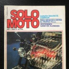 Coches y Motocicletas: SOLO MOTO Nº 16 - TRIAL ALEMANIA HONDA 250 TL TRIAL GIMSON VARIOMATIC LOBITO 125 CAPPRA 250. Lote 211449070