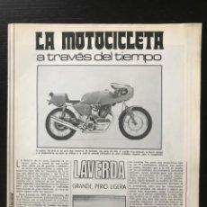 Coches y Motocicletas: LAVERDA 750 GT 750 SF - LA MOTOCICLETA A TRAVES DEL TIEMPO FASCICULO COLECCIONABLE. Lote 211527570