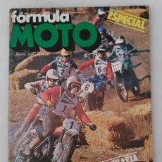 Coches y Motocicletas: REVISTA - FÓRMULA MOTO - NÚMERO ESPECIAL MAYO 1975. Lote 211643549