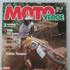 Coches y Motocicletas: REVISTA - MOTO VERDE - NÚMERO 50. SEPTIEMBRE 1982. Lote 211645124