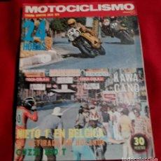 Coches y Motocicletas: MOTOCICLISMO SEGUNDA QUINCENA DE JULIO 1974. Lote 212084253