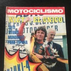 Coches y Motocicletas: MOTOCICLISMO Nº 475 - SUZUKI GS 750 TROFEO MARTORELLAS BMW 1000 GP ALEMANIA TRIAL SUECIA MOTOCROSS. Lote 213720572
