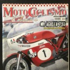 Coches y Motocicletas: MOTOCICLISMO CLASICO Nº 99 - MONTESA BULTACO MILITAR TRIAL SACCHI BMW R51/2 MV AGUSTA 750 IMOLA. Lote 213730352