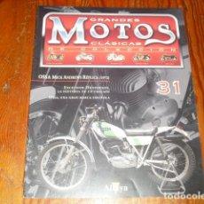 Coches y Motocicletas: GRANDES MOTOS CLÁSICAS DE COLECCIÓN - FASCICULO Nº 31 OSSA MICK ANDREWS. Lote 215192986