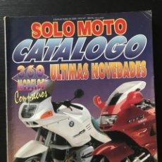 Coches y Motocicletas: SOLO MOTO CATALOGO AÑO 1993 YAMAHA SUZUKI HONDA KAWASAKI GUZZI MV AGUSTA DUACATI BENELLI BMW DERBI. Lote 215394192