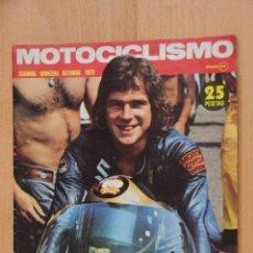 Coches y Motocicletas: REVISTA MOTOCICLISMO SEGUNDA QUINCENA OCTUBRE 1973. Lote 218410416