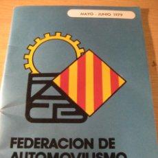 Coches y Motocicletas: REVISTA FEDERACION AUTOMOVILISMO CATALUNYA Y BALEARES - 1979 CAMPEONATO CATALUÑA DE RALLIES. Lote 219081563