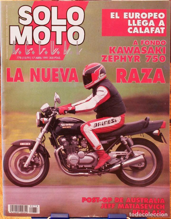 SOLO MOTO ACTUAL #778. BUEN ESTADO (Coches y Motocicletas - Revistas de Motos y Motocicletas)