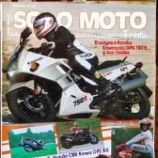 Coches y Motocicletas: SOLO MOTO 30 #50 15/3/87. BUEN ESTADO. Lote 232910781