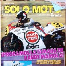 Coches y Motocicletas: SOLO MOTO 30 #56 15/10/87. EXCELENTE ESTADO. Lote 232910803