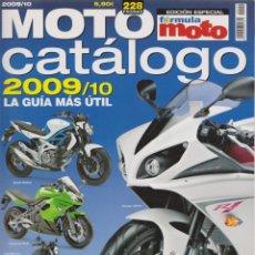 Coches y Motocicletas: MOTO CATÁLOGO 2009/2010 #9. Lote 232929630