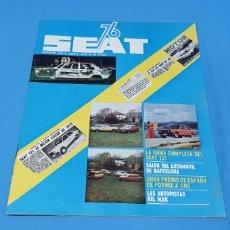 Coches y Motocicletas: REVISTA SEAT - NÚMERO 110 - ABRIL 1976. Lote 234659865