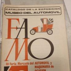 Coches y Motocicletas: CATÁLOGO DE LA EXPOSICIÓN DEL MUSEO DEL AUTOMOVIL. Lote 237436750