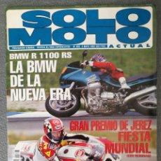 Coches y Motocicletas: REVISTA SOLO MOTO ACTUAL N.º 883 1993 BMW R 1100 RS, KAWASAKI KLX 650 R, PREMIO DE JEREZ.. Lote 244832615