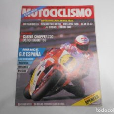 Coches y Motocicletas: REVISTA MOTOCICLISMO NUM 900 MERLIN/MECATECNO/COTA 242/BETA/JJ COBAS/ FANTIC/ TECNICA TRIAL. Lote 244897215