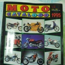 Coches y Motocicletas: MOTO CATÁLOGO 1995. Lote 268170469
