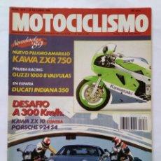 Coches y Motocicletas: MOTOCICLISMO Nº 1078 AÑO 1988 KAWASAKI ZXR 750, GUZZI 1000 DUCATI, SUZUKI CROSS 89 - PERFECTO ESTADO. Lote 268889164