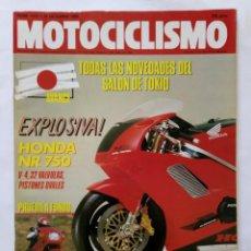 Coches y Motocicletas: MOTOCICLISMO Nº 1131 AÑO 1989 HONDA NR 750, NOVEDADES SALÓN DE TOKIO, BMW K-1 - PERFECTO ESTADO. Lote 268891839