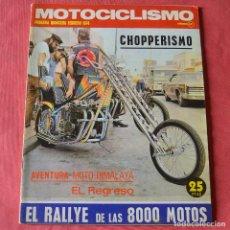 Coches y Motocicletas: MOTOCICLISMO - CHOPERISMO - FEBRERO - 1974. Lote 269047118