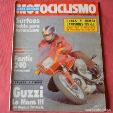 Coches y Motocicletas: MOTOCICLISMO - Nº 722 - OCTUBRE 1981 - FANTIC - GUZZI - DERBI - POSTER CABESTANY. Lote 269047638