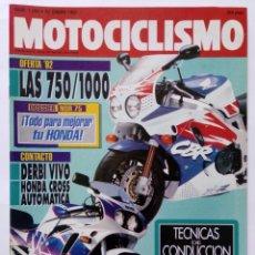 Coches y Motocicletas: MOTOCICLISMO Nº 1249 AÑO 1992 KENNY ROBERTS TÉCNICAS PILOTAJE, HONDA NSR 75, DERBI - PERFECTO ESTADO. Lote 269442243