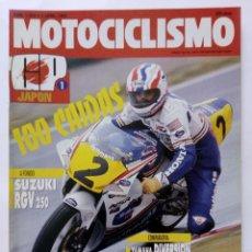 Coches y Motocicletas: MOTOCICLISMO Nº 1258 AÑO 1992 TÉCNICAS PILOTAJE, SUZUKI RGV 250, COMPARATIVA - PERFECTO ESTADO. Lote 269446883