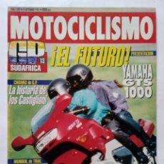 Coches y Motocicletas: MOTOCICLISMO Nº 1281 AÑO 1992 YAMAHA GTS 1000 HARLEY DAVIDSON '93, SUZUKI/HONDA 600 -PERFECTO ESTADO. Lote 269964003