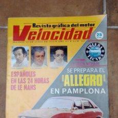 Coches y Motocicletas: REVISTA VELOCIDAD Nº 667 AÑO 1974-PRUEBA CITROEN MEHARI - MOTO GUZZI 350 GTS- AUTHI ALLEGRO. Lote 270102118