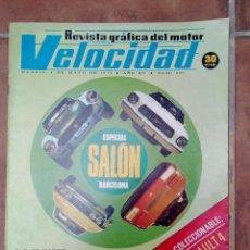 Coches y Motocicletas: VELOCIDAD Nº 600 AÑO 1974- POSTER CENTRAL SEAT 132. Lote 270103653