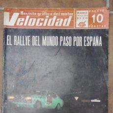 Coches y Motocicletas: REVISTA VELOCIDAD Nº 451 AÑO 1970 - POSTER CENTRAL SIMCA GT -. Lote 270108848