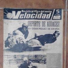 Coches y Motocicletas: REVISTA VELOCIDA Nº 140 AÑO 1964 - MOTOCARO ROA YA ESTA EN EL MERCADO - MOTOS MZ - PUBLICIDAD NAZAR. Lote 270109553