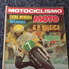 Coches y Motocicletas: MOTOCICLISMO Nº 569 AÑO 1978. PRUEBA: MORINI 350. PRUEBA: MORINI 500. PRESENTACIÓN: BULTACO. Lote 279462698