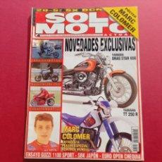 Coches y Motocicletas: SOLO MOTO -Nº 1055 AÑO 1996. Lote 288012073