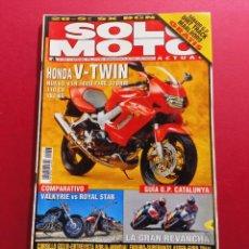 Coches y Motocicletas: SOLO MOTO -Nº 1057 AÑO 1996. Lote 288012173
