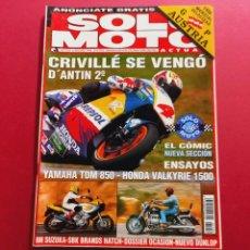 Coches y Motocicletas: SOLO MOTO -Nº 1052 AÑO 1996. Lote 288013153