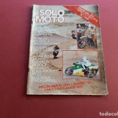 Coches y Motocicletas: SOLO MOTO -Nº 349 AÑO 1982. Lote 288467743