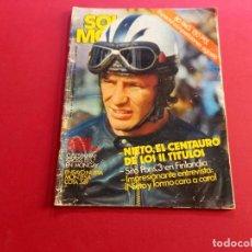 Coches y Motocicletas: SOLO MOTO -Nº 344 AÑO 1982. Lote 288467873